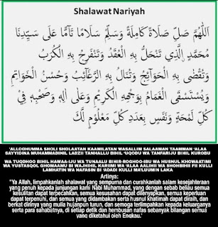 Mengenal keampuhan Sholawat Nariyah