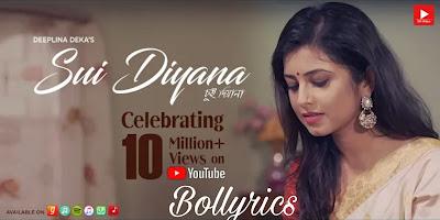 Sui Diyana Lyrics - Deeplina Deka - Assamese Lyrics