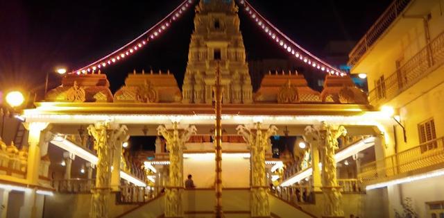 suryanarayana temple domlur