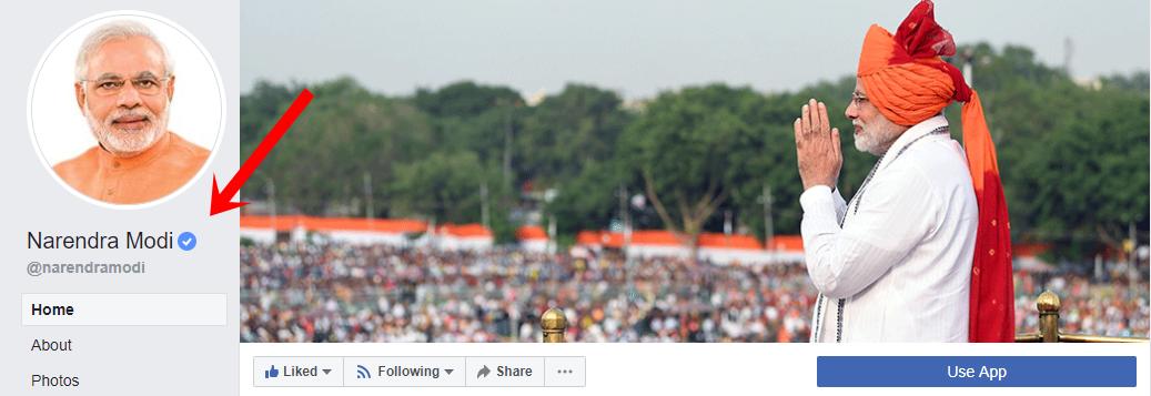 PM Narendra Modi Verified Page