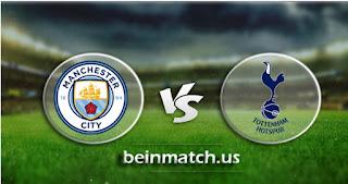 مشاهدة مباراة توتنهام ومانشستر سيتي بث مباشر اليوم 02-02-2020 في الدوري الانجليزي