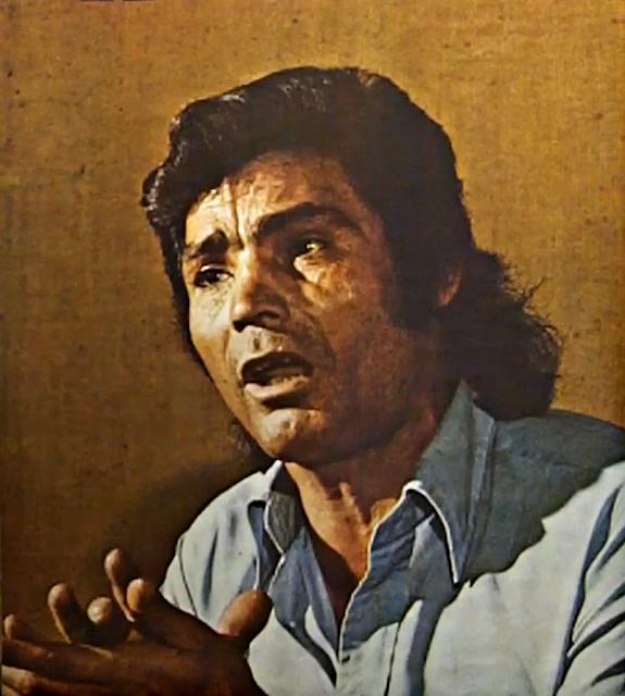 El-Agujetas-en-los-setenta