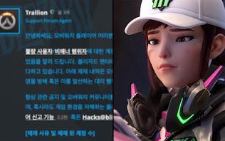 [Overwatch] Blizzard tiếp tục Ban hơn 1.600 tài khoản Overwatch Hàn Quốc