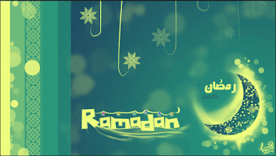 Ramadan Desktop Wallpapers