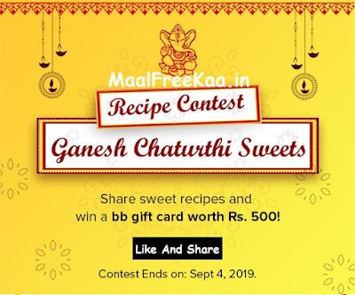 Ganesh Chaturthi Contest