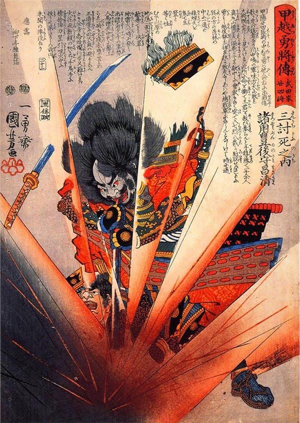 Utagawa Kuniyoshi - http://www.kuniyoshiproject.com/