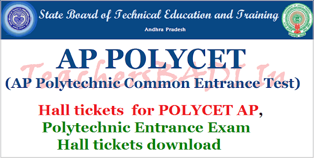 AP POLYCET hall tickets.polycet hall tickets, polycet ap hall tickets downloading