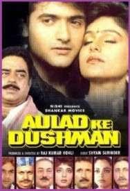 Aulad Ke Dushman (1993)