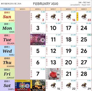 KALENDAR KUDA DAN CUTI PERSEKOLAHAN FEBRUARI TAHUN 2020