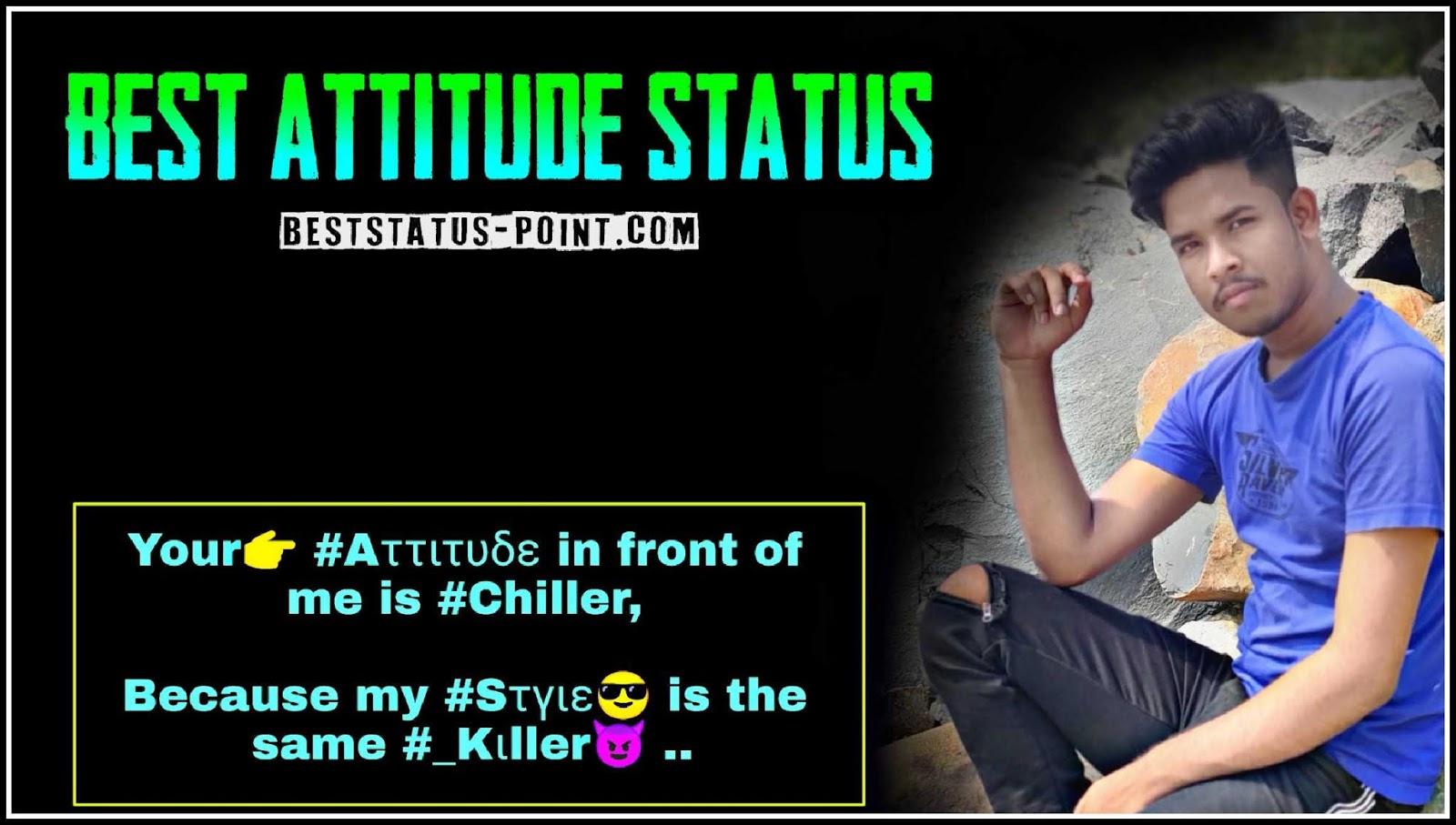 Attitude Status In English 350 Best Attitude Status In 2020