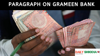 paragraph on Grameen Bank