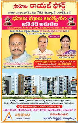 Abhi Ram Constructions  vizag