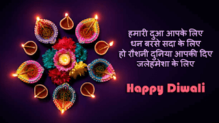 happy diwali images png