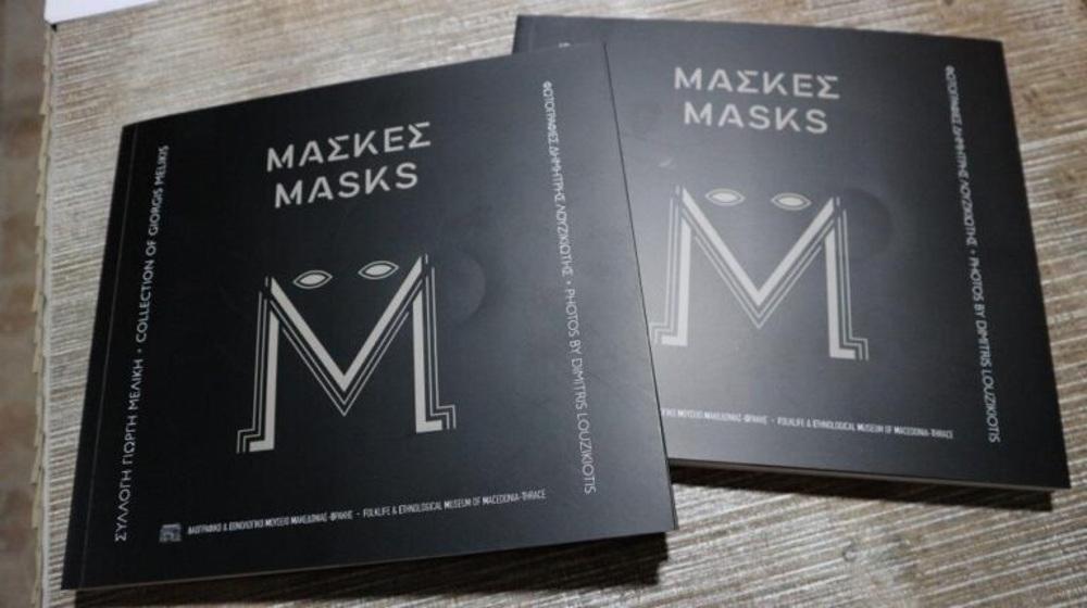 maskes-valkania