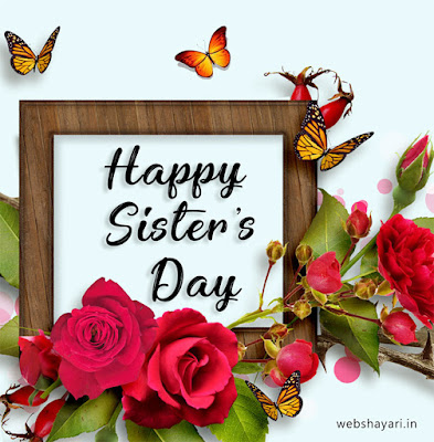 happy sister day card cards image download