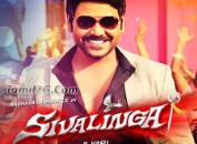 Watch Shivalinga (2017) DVDScr Tamil Full Movie Watch Online Free Download