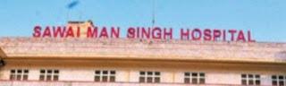 Jaipur Ka Sabse Bada Hospital