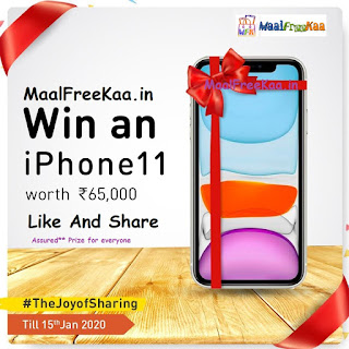 win iPhone 11