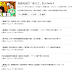 來自ptt的超棒文章,日文自學的youtube影音網站總整理