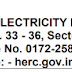 Law Officer at Haryana Electricity Regulatory Commission - last date 29/01/2019
