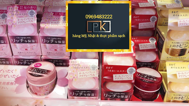 Kem dưỡng da Shiseido Aqualabel 5 in 1 Special Gel Cream, hàng Nhật