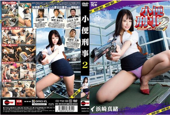 Film Bokep DMOW-108 Mao Hamasaki