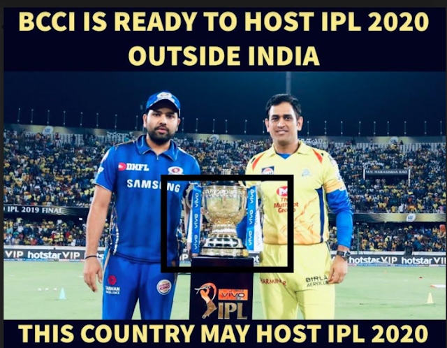 IPL 2020: IPL 2020 may host by this country,BCCI is ready to conduct  IPL outside