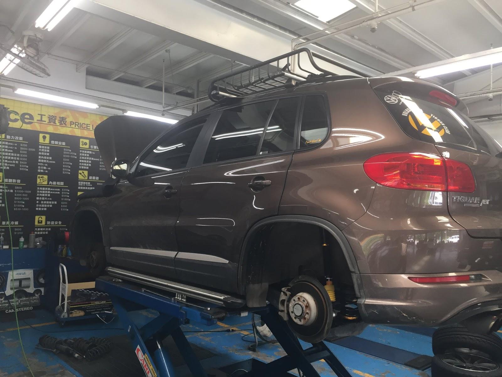 真便宜汽車精品百貨輪胎館: VW Tiguan地瓜 休旅車 升級序曲三 改裝Yellow避震器開箱文
