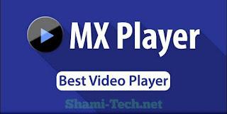 تنزيل برنامج MX للاندرويد