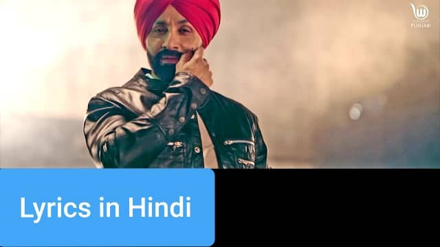 थ्रिल Thrill Song Lyrics in Hindi | Sukshinder Shinda