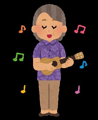 ウクレレを弾く人のイラスト(日焼けしたおばあさん)