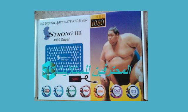 فلاشات اصلية  سترونج 4992 سوبر strong hd 4992 super