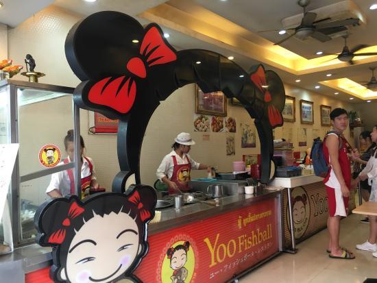Yoo Fishball Restaurant Chinatown Bangkok