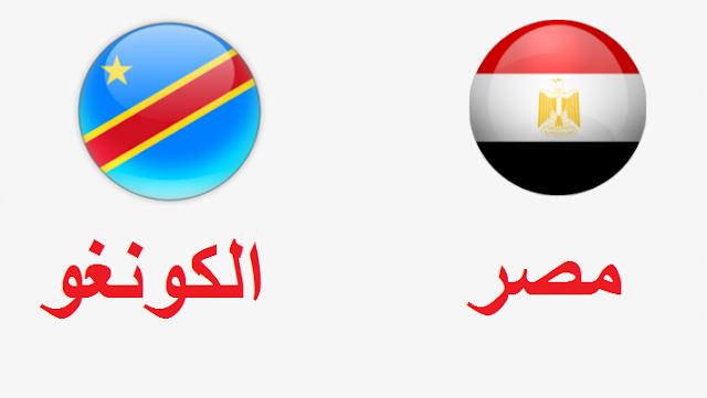 موعد وتردد القنوات المفتوحة الناقلة لمباراة مصر ضد الكونغو مجانا