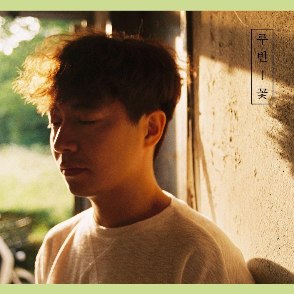 Ruvin – Flower – EP