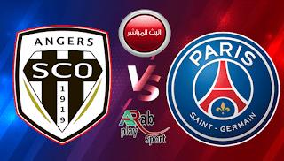 مشاهدة مباراة باريس سان جيرمان وانجيه اليوم الجمعه الدوري الفرنسي