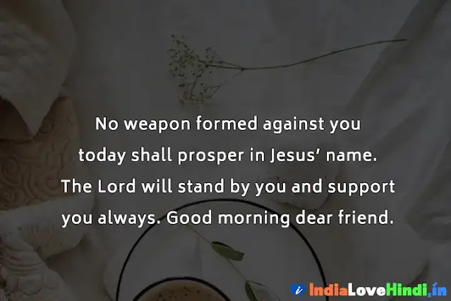 good morning quotes for family
