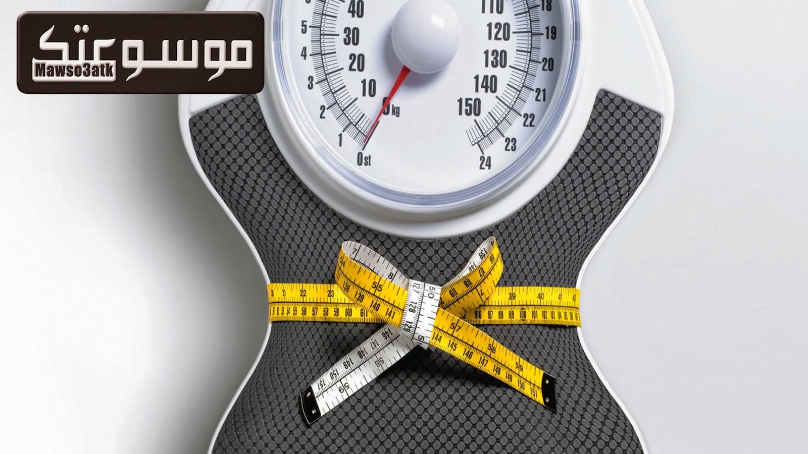 كيفية حساب وزنك المثالي