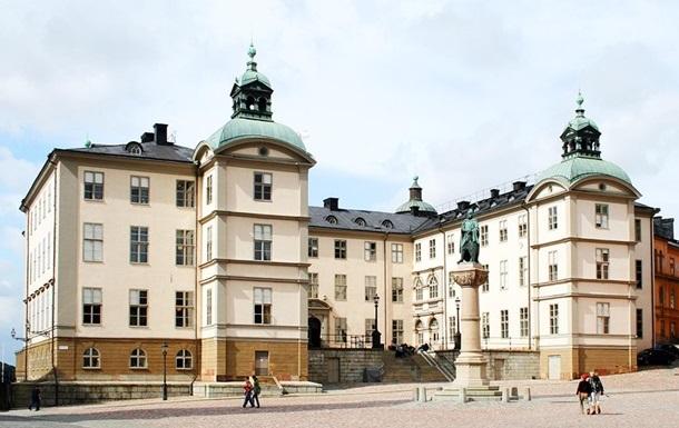 НАК vs Газпром: Шведський суд відмовив росіянам