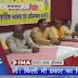 INA NEWS I केंद्रीय दुर्गा पूजा समिति ने घोषित किया तिथिवार कार्यक्रम