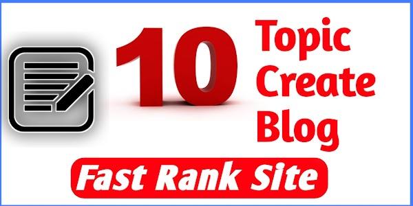 10 Best Blogging Profitable Niche Ideas 2021 ब्लॉग की टॉपिक पर बनाए।