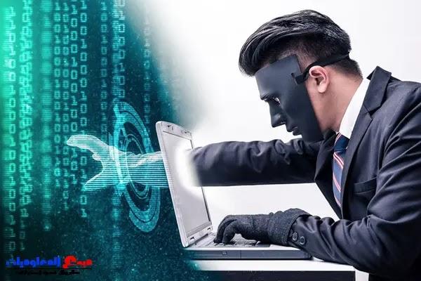 كيفية التحقق مما إذا تم اختراق بياناتك الشخصية أو كلمة مرورك عبر الإنترنت