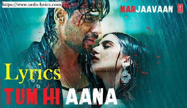 Tum Hi Aana Song Lyrics - Marjaavaan Movie ( 2019 )