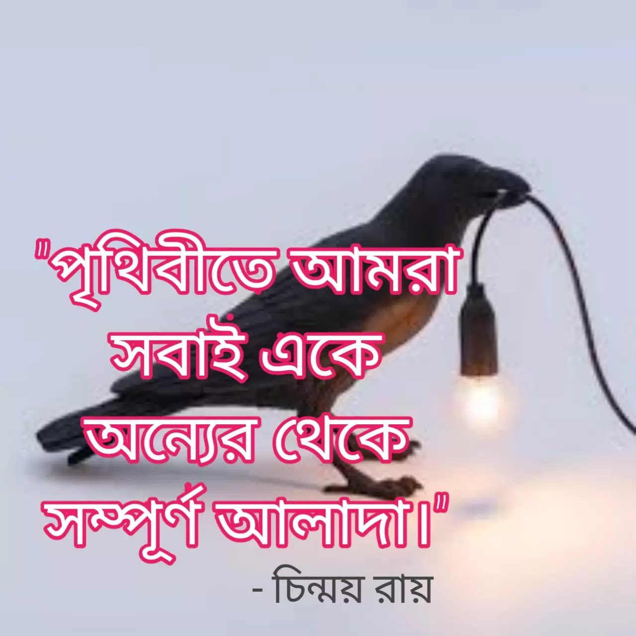 Motivational Story Bangla life changing story