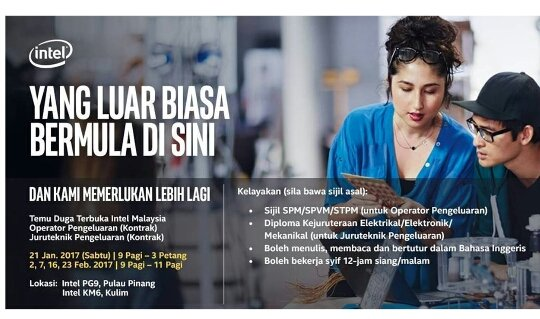 TEMUDUGA TERBUKA DI INTEL MALAYSIA - AMBILAN 2017 / MINIMUM