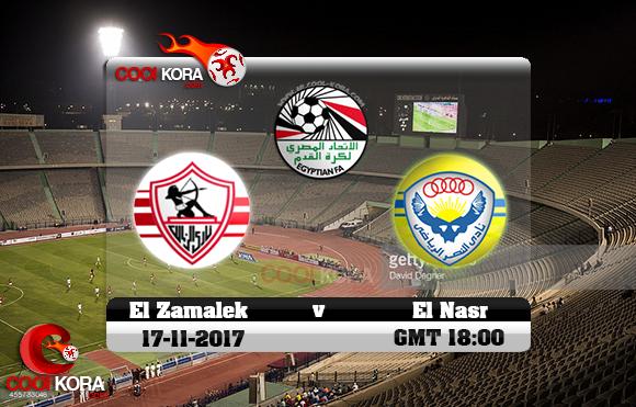 مشاهدة مباراة الزمالك والنصر اليوم 17-11-2017 في الدوري المصري