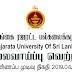 Vacancy In Rajarata University Of Sri Lanka