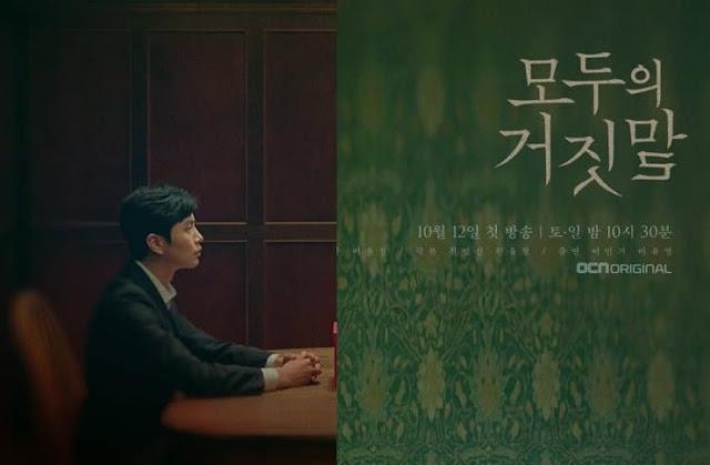 Sinopsis Drama The Lies Within Episode 1-16 (Tamat) - Episode Terakhir