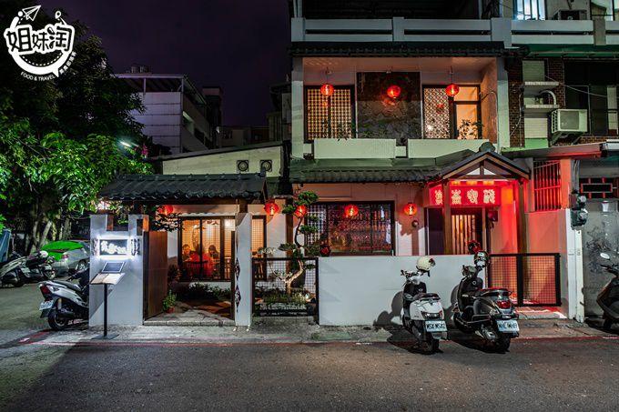 崑崙客棧-左營區餐酒館推薦