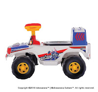 Ride-On Car SHP SRJ600 Polisi Unit Patrol Mobil Mainan Anak